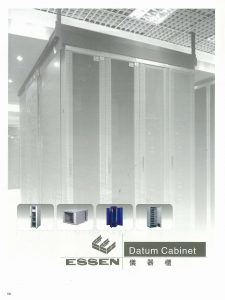 Datum Cabinets Section