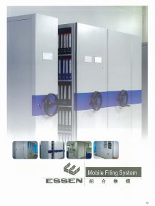 Mobile Filing Systems Section