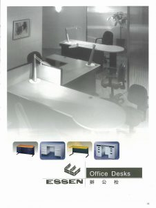 Office Desk Section