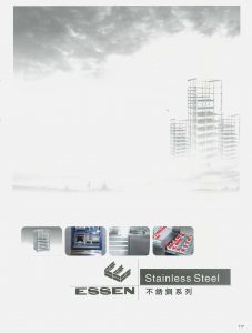 Stainless Steel Section